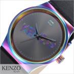 ケンゾー 腕時計 KENZO 時計 K-9600322 ユニセックス