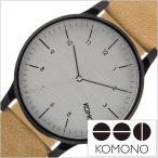 KOMONO 腕時計 コモノ時計 KOMONO腕時計 コモノ 時計 ウィンストン リーガル WINSTON REGAL メンズ レディース 腕時計 シルバー  KOM-W2259
