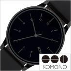 KOMONO 腕時計 コモノ時計 KOMONO腕時計 コモノ 時計 ウィンストン リーガル WINSTON REGAL メンズ レディース 腕時計 ブラック KOM-W2264