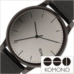 コモノ 腕時計 KOMONO 時計 ウィンストン ミラー WINSTON MIRROR メンズ レディース ブラック KOM-W2890