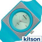 キットソン 腕時計 KITSON LA レディース KW0125 セール