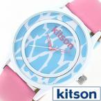ショッピングkitson キットソン 腕時計 KITSON LA レディース KW0182 セール
