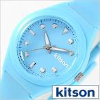 キットソン 腕時計 KITSON LA レディース  KW0192 セール