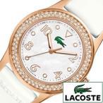 ラコステ 腕時計 Lacoste  メンズ レディース   LC2000648 セール