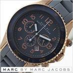 マークバイマークジェイコブス 腕時計 MARCBYMARCJACOBS メンズ レディース MBM2550 セール