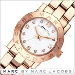 マーク バイ マークジェイコブス 腕時計 MARC JACOBS スモールエイミー Small Amy レディース ホワイト MBM3078 セール