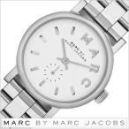 マーク バイ マークジェイコブス 腕時計 MARC BY MARCJACOBS ベイカー MBM3246 メンズ レディース ユニセックス 男女兼用 セール