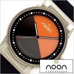 ヌーン コペンハーゲン 腕時計 noon copenhagen  メンズ時計 28-002S1 セール
