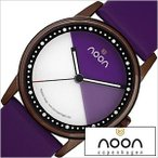 ヌーン コペンハーゲン 腕時計 noon copenhagen  レディース  45-005L4 セール