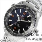 オメガ 腕時計 OMEGA 時計 シーマスター プラネット オーシャン メンズ ブラック 232.30.42.21.01.003