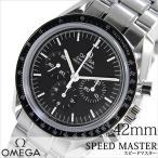 オメガ 腕時計 OMEGA 時計 スピードマスター プロフェッショナル OM-357350 メンズ