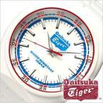 オニツカタイガー 腕時計 Onitsuka Tiger ベーシックモデル BASIC MODEL OTTA0301 メンズ セール