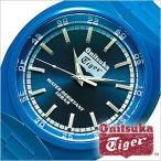 オニツカタイガー 腕時計 Onitsuka Tiger ベーシックモデル BASIC MODEL OTTA0304 メンズ セール