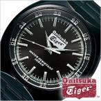 オニツカタイガー 腕時計 Onitsuka Tiger ベーシックモデル BASIC MODEL OTTA0305 メンズ セール