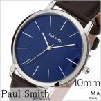 ポールスミス腕時計 paul smith時計 paulsmith 腕時計 ポールスミス 時計 エムエー MA メンズ ネイビー P10091