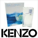 ケンゾー ローパーケンゾー 30ml香水 KENZOフレグランス KENZO 香水 ケンゾー フレグランス レディース セール