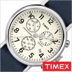 タイメックス 腕時計 TIMEX 時計 ウィークエンダー クロノ Weekender Chrono 40mm メンズ 腕時計 ホワイト TW2P62100