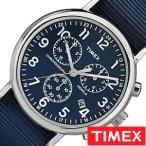 タイメックス 腕時計 TIMEX 時計 ウィークエンダー クロノ Weekender Chrono 40mm メンズ 腕時計 ブルー TW2P71300