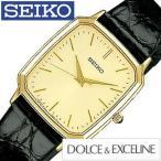 セイコー 腕時計 SEIKO ドルチェ & エクセリーヌ DOLCE & EXCELINE メンズ SACM154 セール