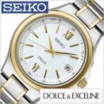 セイコー 腕時計 SEIKO 時計 ドルチェ&エクセリーヌ DOLCE&EXCELINE メンズ ホワイト SADZ136