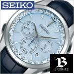 セイコー 腕時計 SEIKO 時計 ブライツ フライト エキスパート SAGA215 メンズ