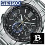 セイコー 腕時計 SEIKO ブライツ フライト エキスパート SAGA225 メンズ