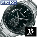 セイコー 腕時計 SEIKO ブライツ SAGA233 メンズ