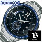 セイコー腕時計 SEIKO時計 SEIKO 腕時計 セイコー 時計 ブライツ BRIGHTZ メンズ ブラック SAGA237