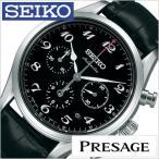 セイコー 腕時計 SEIKO 時計 プレザージュ 60周年限定モデル PRESAGE メンズ ブラック SARK003