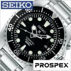 セイコー腕時計 SEIKO 腕時計 プロスペックス PROSPEX メンズ/ブラック/SBCZ025 機械式/キネティック/自動巻/メタル ベルト/正規品/ダイバー/スキューバ セール