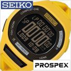 SEIKO腕時計 セイコー時計 SEIKO 腕時計 セイコー 時計 プロスペックススーパー ランナーズ PROSPEXSUPER RUNNERS  SBEG015 セール