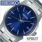 セイコー 腕時計 SEIKO 時計 スピリット スマート SBTM231 メンズ