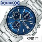 セイコー 腕時計 SEIKO 時計 スピリット SBTQ071 メンズ