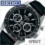 セイコー 腕時計 SEIKO 時計 スピリット SBTR021 メンズ