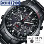 セイコー 腕時計 アストロン 腕時計 ブラック SBXB031 メンズ ASTRON 時計 セール