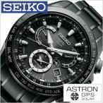 セイコー腕時計 SEIKO 腕時計 アストロン ASTRON メンズ腕時計/ブラック/SBXB049 セール