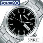 セイコー 腕時計 SEIKO スピリット SPIRIT メンズ SCDC085 セール