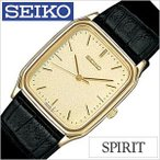 セイコー 腕時計 SEIKO スピリット SPIRIT メンズ SCDP040 セール