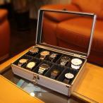 Watch Case - [3月末頃入荷予定]10本収納コレクションケース コレクションボックス 時計収納ケースSE-54020AL ディスプレイ ウォッチケース 腕時計ケース セール