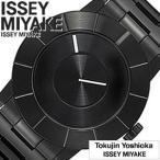 イッセイミヤケ腕時計 ISSEYMIYAKE時計 TOKUJIN YOSHIOKA 吉岡 徳仁 TO メンズ ブラック SILAS004 セール