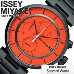 イッセイ ミヤケ 腕時計 ISSEY MIYAKE 和田 智 Wコレクション W Satoshi Wada SILAY005 メンズ セール