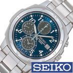セイコー SEIKO 腕時計 クロノグラフ メンズ時計 SND193P セール