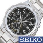 セイコー SEIKO 腕時計 クロノグラフ メンズ時計 SND195P セール