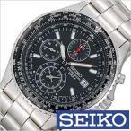 セイコー SEIKO 腕時計 パイロット・クロノグラフ メンズ時計 SND253PC セール