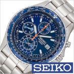 セイコー SEIKO 腕時計 パイロット・クロノグラフ メンズ時計 SND255PC セール