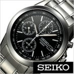 セイコー SEIKO 腕時計 クロノグラフ メンズ時計 SND309PC セール