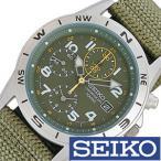 セイコー SEIKO 腕時計 ミリタリー・クロノグラフ メンズ時計 SND377R セール