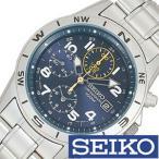セイコー SEIKO 腕時計 クロノグラフ メンズ時計 SND379P セール