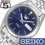 セイコー 自動巻き SEIKO 腕時計 セイコー5 SEIKO5 メンズ時計 SNK357KC セール