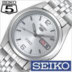 セイコー SEIKO 腕時計 セイコー5 SEIKO5 メンズ時計 SNK385KC セール